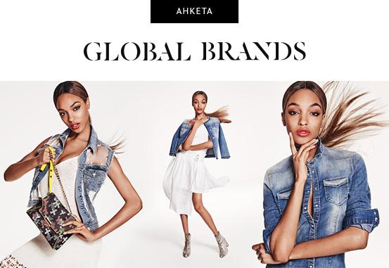 Homepage   Global Brands Distribution 2d0826b3bf1