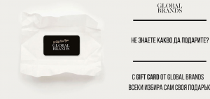NEW: Gift Cards for Global Brands stores!