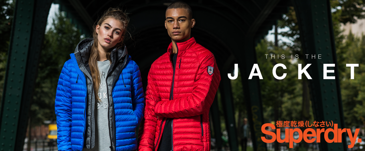 "SUPERDRY представя ""THIS IS THE JACKET"""