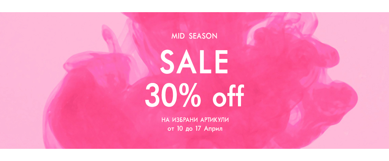 Mid Season SALE - 30 %