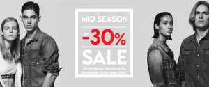 MID SEASON SALE FW20