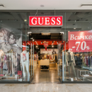 Guess Outlet, Sofia